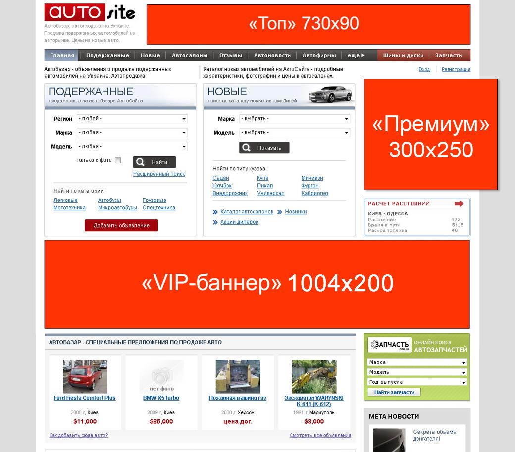 Новости в сми украины на русском языке
